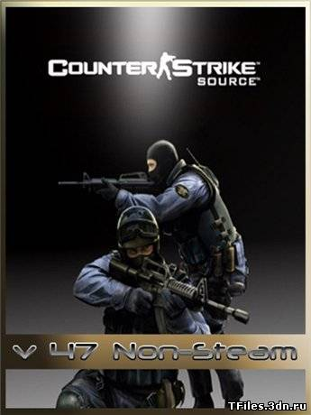 Counter Strike Source v47 (RUS/NoSteam/Valve) Скачать css v47